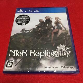 プレイステーション4(PlayStation4)のNieR Replicant ver.1.22474487139... 未開封(家庭用ゲームソフト)