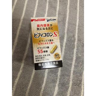 日清製粉 - ビフィコロンS 90カプセル 日清製粉グループ LIVLON