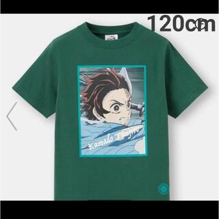 ジーユー(GU)の鬼滅の刃  炭治郎  Tシャツ  120cm(キャラクターグッズ)