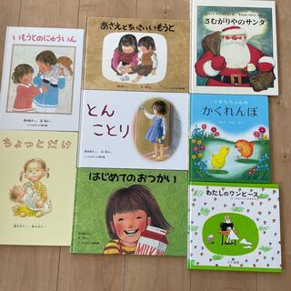 はじめてのおつかい 他 児童書 絵本 まとめ売り 8冊(その他)