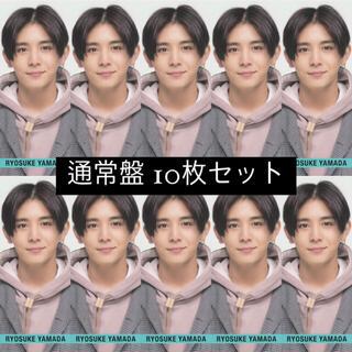山田涼介 厚紙 デタカ データカード Myojo smileメッセージカード