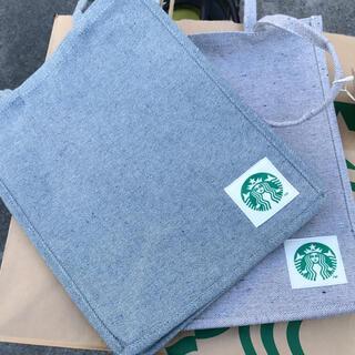 Starbucks Coffee - スターバックス アップサイクルコットン ショッパーバッグ 2個セット
