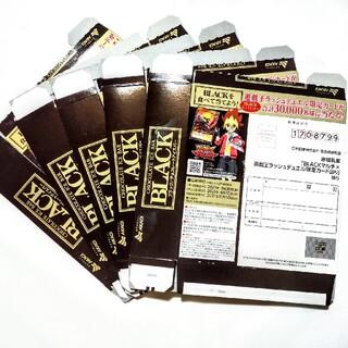遊戯王 - 遊戯王カード 応募ハガキ 5枚 遊戯王ラッシュデュエル 限定カード アイスBLA