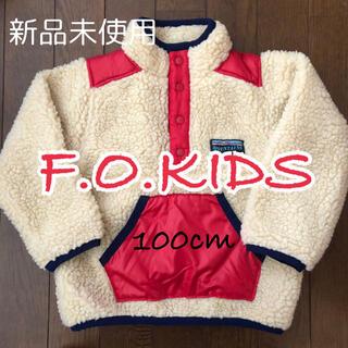 F.O.KIDS - 【F.O.KIDS】新品未使用*スナップボアアウター 100cm
