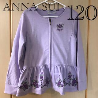 ANNA SUI mini - ANNA SUI mini 120