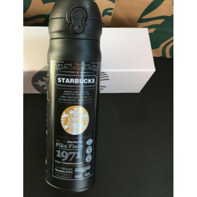スターバックス タンブラー 水筒  新品未使用 2点セット インテリア/住まい/日用品のキッチン/食器(タンブラー)の商品写真