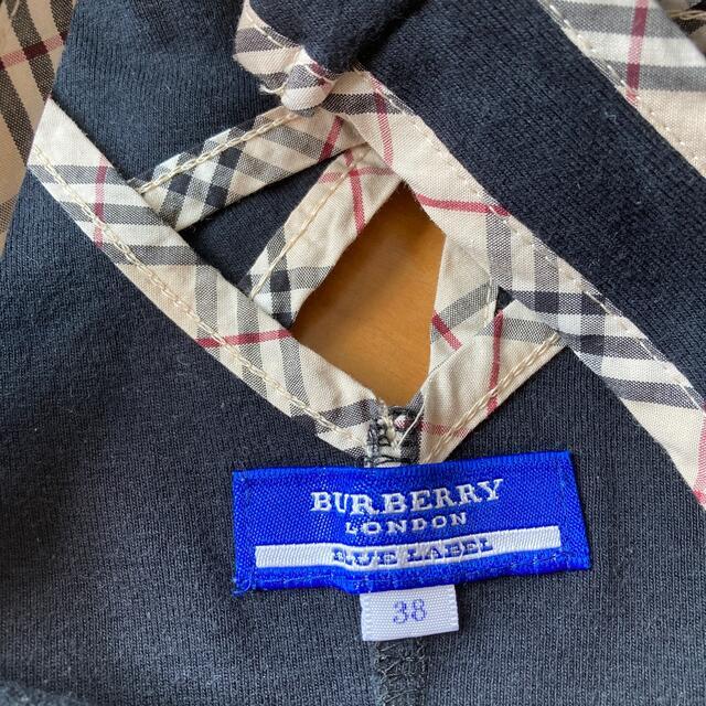 BURBERRY BLUE LABEL(バーバリーブルーレーベル)のBURBERRY タンクトップ38 レディースのトップス(タンクトップ)の商品写真