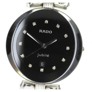 ラドー(RADO)の☆良品 ラドー ジュビリー 12P 129.3763.4 メンズ 【中古】(腕時計(アナログ))