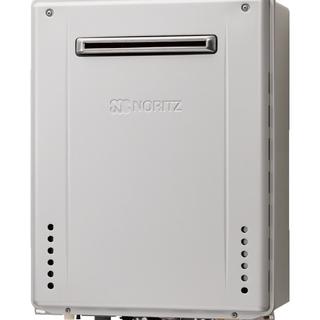 ノーリツ(NORITZ)の新品 ノーリツ GT-C2062SAWX-2BL 同等品 都市ガス用 給湯器(その他)