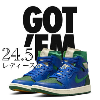 NIKE - 24.5cm NIKE AIR JORDAN 1 ZOOM CALIFIA