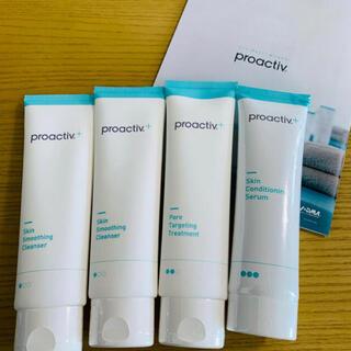proactiv - プロアクティブ 90日セット