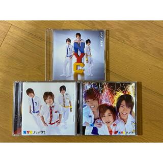 エヌワイシー(NYC)のハイナ CD(アイドルグッズ)