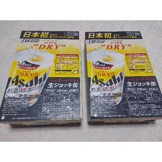 アサヒ - アサヒスーパードライ 生ジョッキビール340ml24本✕2ケース