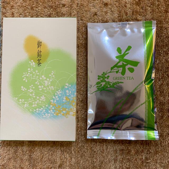 ☆値下げします☆緑茶 お茶 65g 食品/飲料/酒の飲料(茶)の商品写真