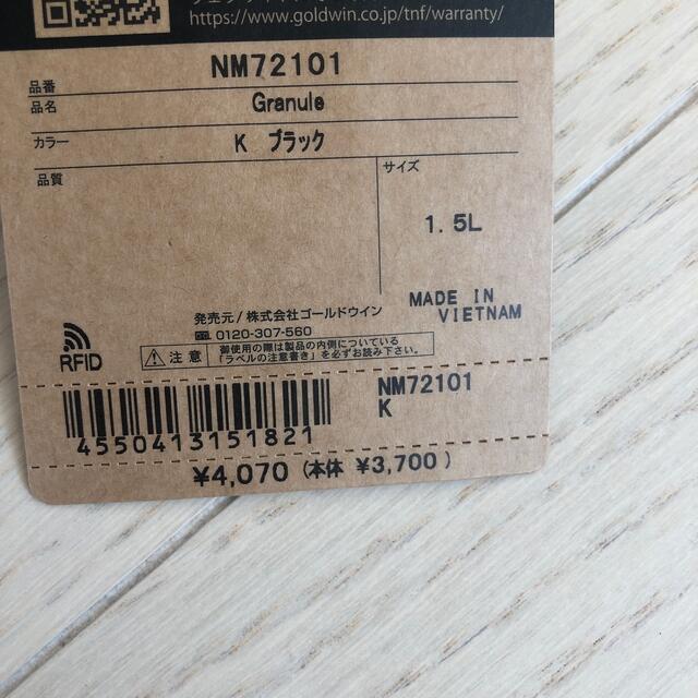 THE NORTH FACE(ザノースフェイス)のノースフェイス Granuleグラニュール   NM72101 レディースのバッグ(ボディバッグ/ウエストポーチ)の商品写真