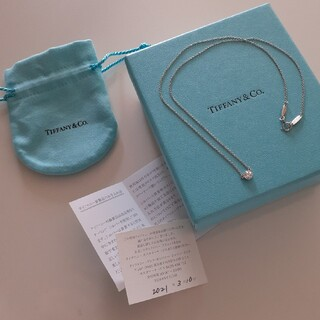 Tiffany & Co. - TIFFANY バイザヤードプラチナ0.2以上