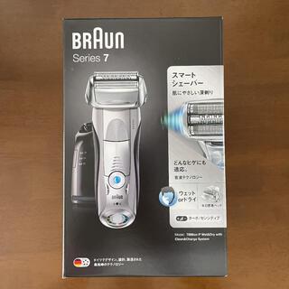 ブラウン(BRAUN)の【新品・未使用・未開封】BRAUN ブラウン 7899CC-P(メンズシェーバー)