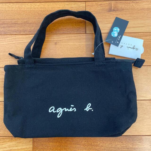 agnes b.(アニエスベー)のunshi様専用 レディースのバッグ(トートバッグ)の商品写真