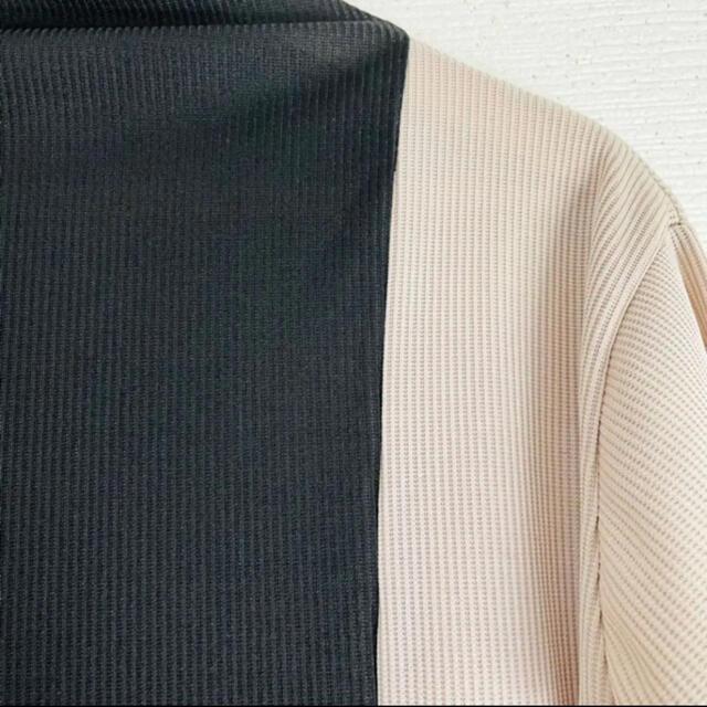 ZARA(ザラ)のバイカラーが可愛い(๑˃̵ᴗ˂̵)✨‼️伸縮性ある❤️リブ風ワンピ レディースのトップス(シャツ/ブラウス(長袖/七分))の商品写真