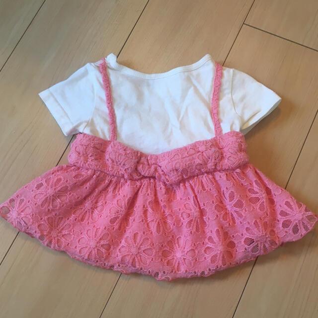 futafuta(フタフタ)のティシャツ 80cm キッズ/ベビー/マタニティのベビー服(~85cm)(Tシャツ)の商品写真