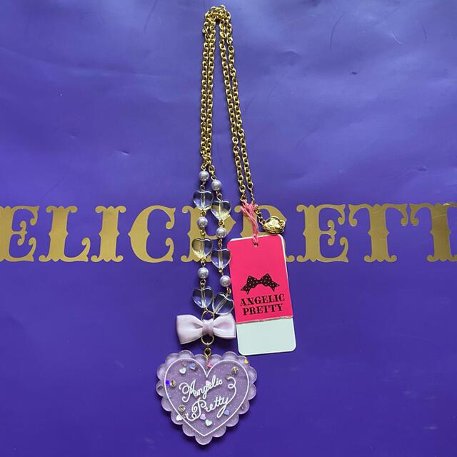 Angelic Pretty(アンジェリックプリティー)のトッピングハートネックレス ラベンダー レディースのアクセサリー(ネックレス)の商品写真