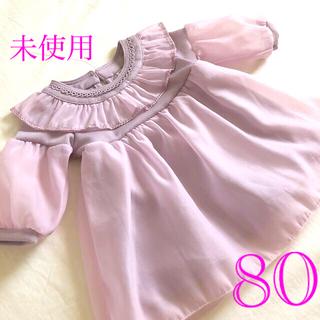 ニシマツヤ(西松屋)の80サイズ お出かけ着 ワンピース(セレモニードレス/スーツ)