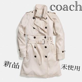 コーチ(COACH)の[新品未使用☆約70%OFF]コーチ トレンチコート(トレンチコート)