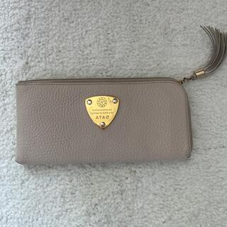 ATAO - アタオ財布