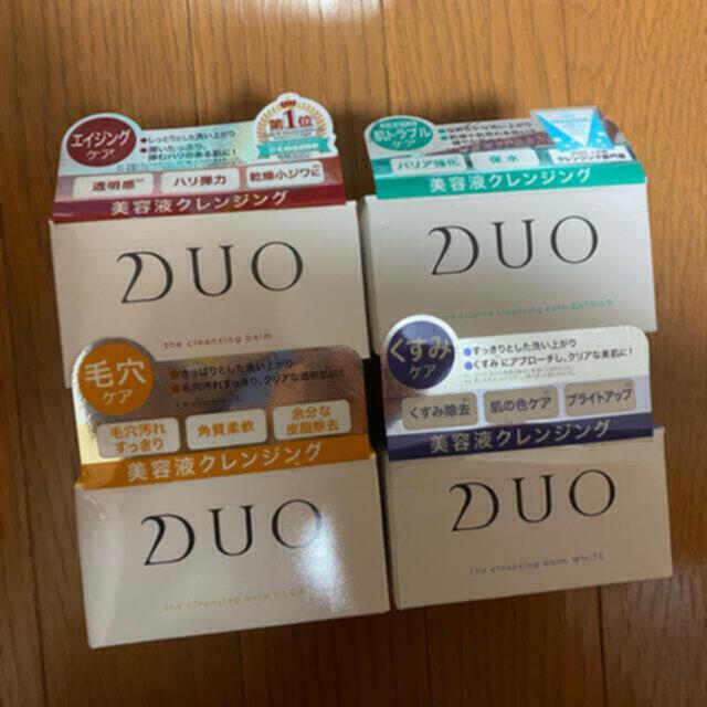 MERCURYDUO(マーキュリーデュオ)のデュオザクレンジングバーム各種90g×4個セット コスメ/美容のスキンケア/基礎化粧品(クレンジング/メイク落とし)の商品写真
