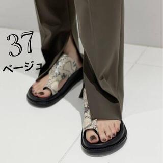 L'Appartement DEUXIEME CLASSE - 37ベージュ★MOHI/モヒ パイソンボリュームソールトング