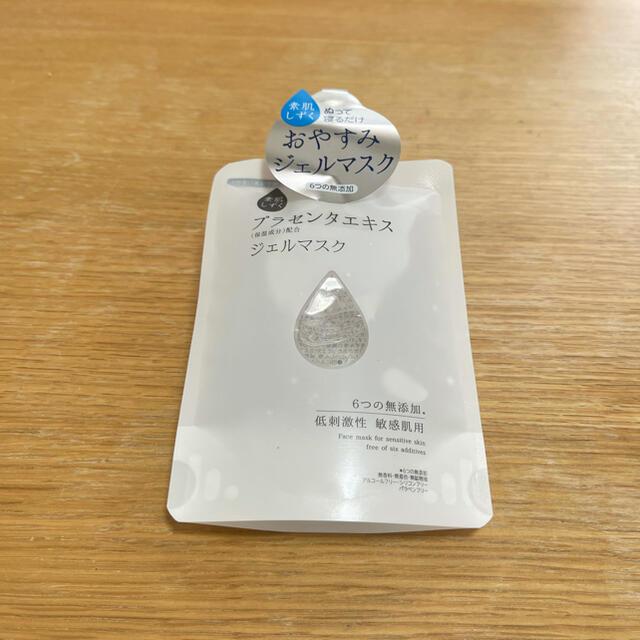 アサヒ(アサヒ)の素肌しずく ジェルマスク(120g) コスメ/美容のスキンケア/基礎化粧品(パック/フェイスマスク)の商品写真
