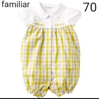 familiar - 【familiar】ロンパス 黄色チェック 花柄 女の子70