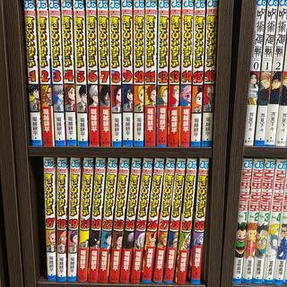 集英社 - 1-30巻 僕のヒーローアカデミア 全30巻 セット 全巻