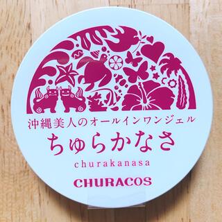 【新品未開封】チュラコス ちゅらかなさ 30g  CHURACOS