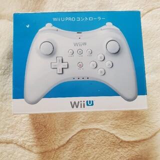 WiiU PRO コントローラー 白(家庭用ゲーム機本体)
