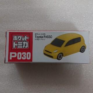 タイトー(TAITO)のポケットトミカ*TOYOTA*passo*イエロー(ミニカー)