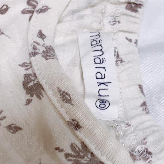 futafuta(フタフタ)のベビー服80 mamaraku キッズ/ベビー/マタニティのベビー服(~85cm)(Tシャツ)の商品写真