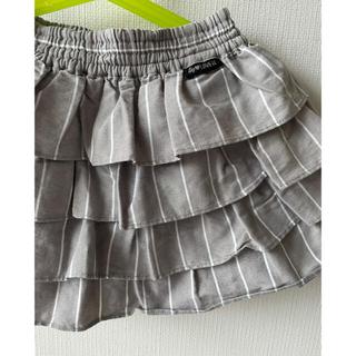 ナルミヤ インターナショナル(NARUMIYA INTERNATIONAL)のバイラビット スカート付きパンツ スカパン 130(スカート)