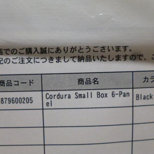 Supreme(シュプリーム)の新品未開封【黒】Cordura Small Box 6-Panel メンズの帽子(キャップ)の商品写真