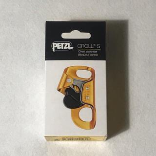 PETZL - PETZL CROLL ペツル クロール S