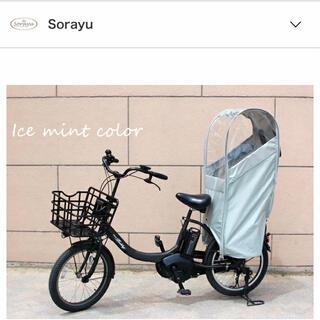 sorayu リアチャイルドシート用レインカバー(自動車用チャイルドシートカバー)