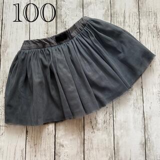 エフオーキッズ(F.O.KIDS)のアプレレクール チュールスカート(スカート)