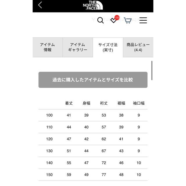 THE NORTH FACE(ザノースフェイス)のノースフェイス キッズ スワローテイルジャケット キッズ/ベビー/マタニティのキッズ服男の子用(90cm~)(ジャケット/上着)の商品写真