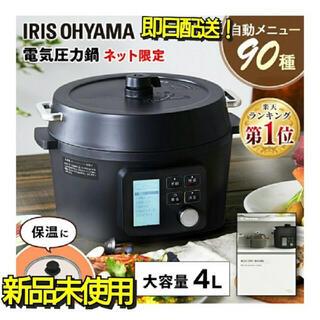 アイリスオーヤマ - 「新品•未使用」大人気!電気圧力鍋(アイリスオーヤマ)PMPC-MA4-B