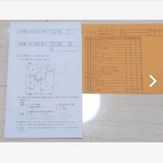 浜学園 小5  社会 復習テスト  NO 1〜6(印刷物)