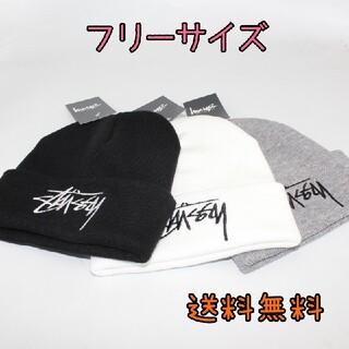 STUSSY - 【爆売れ中】stussy ロゴ刺繍入り ニット帽 ブラック オシャレ