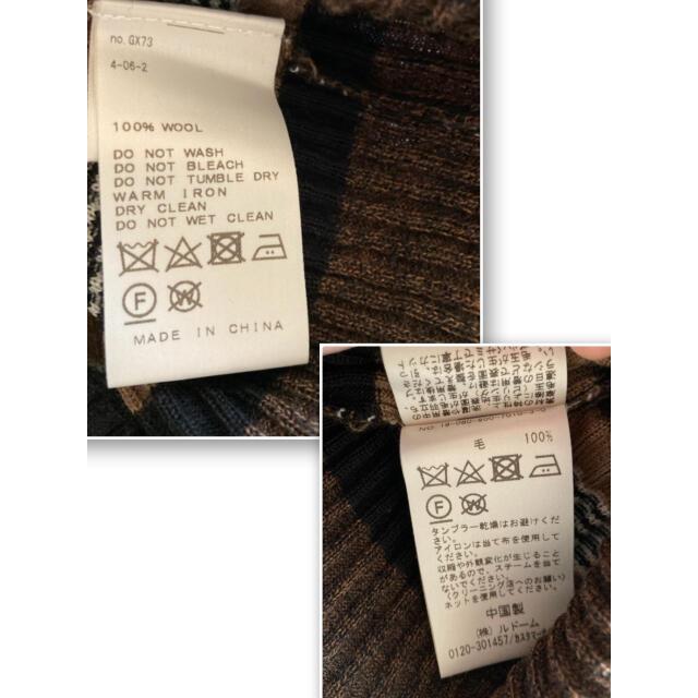 IENA(イエナ)のIENAイエナ  6x3リブクルーネックプルオーバー ブラウンベース レディースのトップス(ニット/セーター)の商品写真