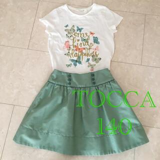 TOCCA - TOCCA トッカ スカート 140