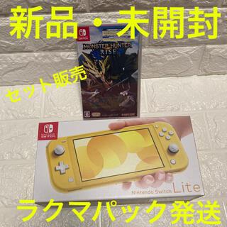 Nintendo Switch - スイッチライト モンスターハンターライズ セット Switch light