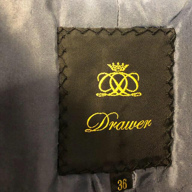 Drawer(ドゥロワー)のDrawerドゥロワー*ツイードノーカラージャケット*36/S レディースのジャケット/アウター(ノーカラージャケット)の商品写真